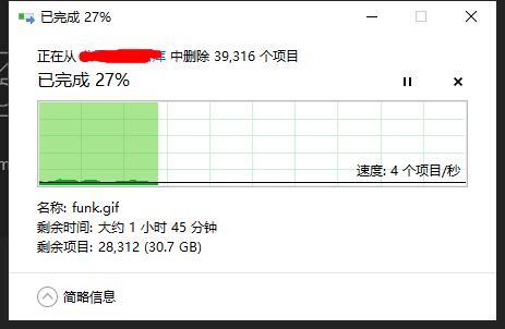 QQ%E6%88%AA%E5%9B%BE20190321163735